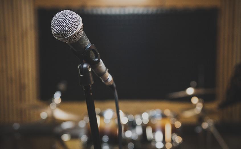 Ліва кімната мікрофон